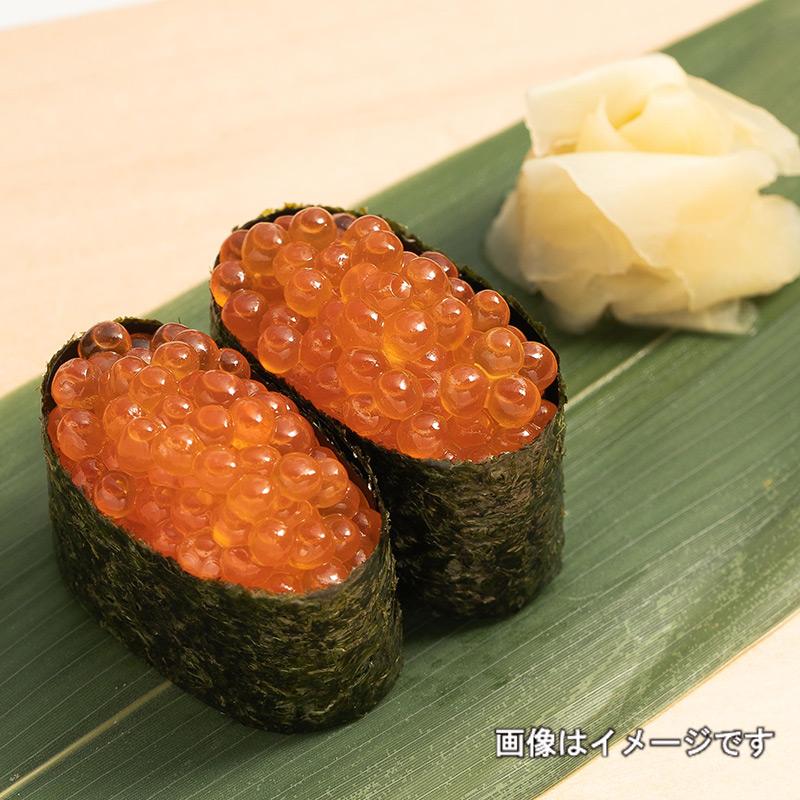 【NEW】うにと鮭いくらセット<br>(うに×3、鮭いくら×1)<br>【送料無料】