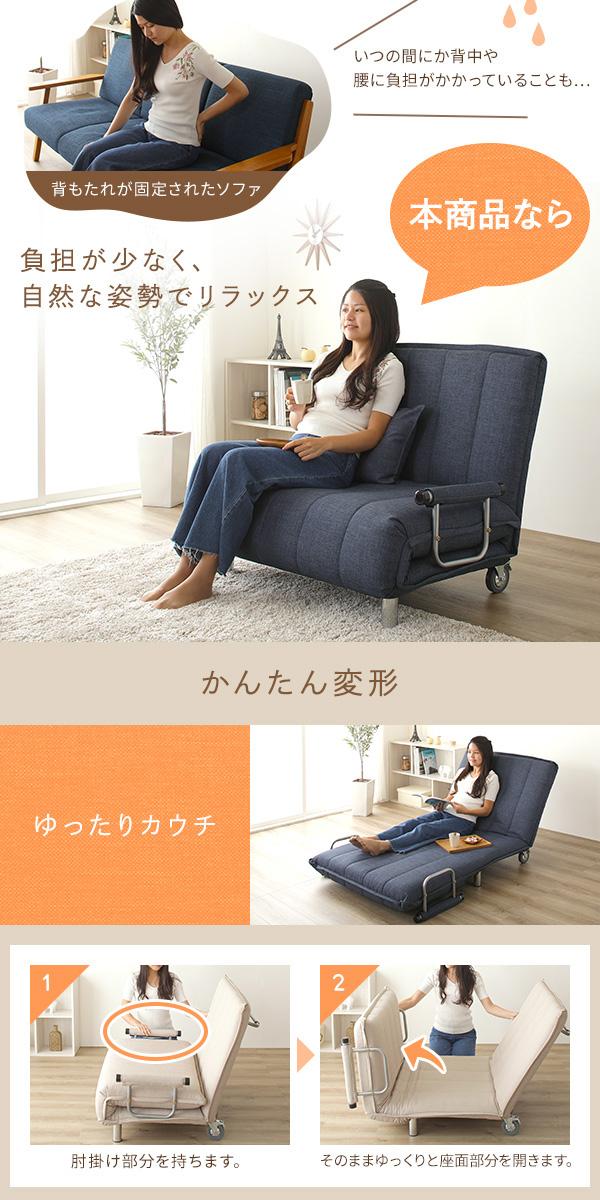 3way ソファーベッド/カウチソファー 【レッド】 シングルサイズ 布製 リクライニング キャスター・肘付き