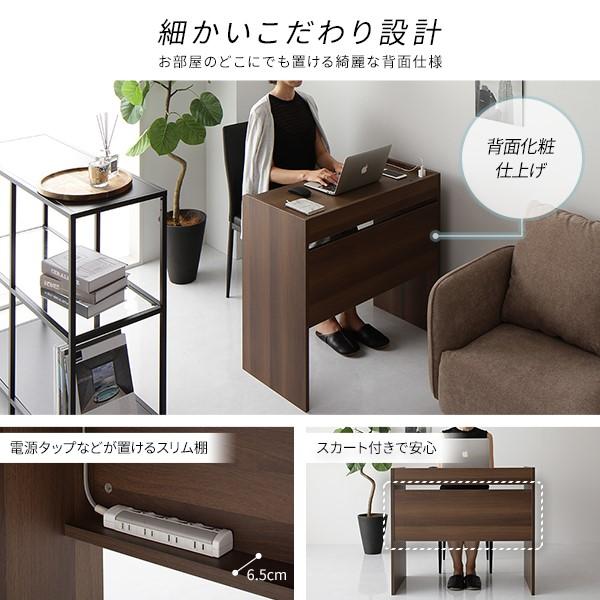 デスク ブラック 幅83cm×奥行40cm コンセント付き 木製 コンパクト 省スペース オフィス PC パソコン リビング 学習 机