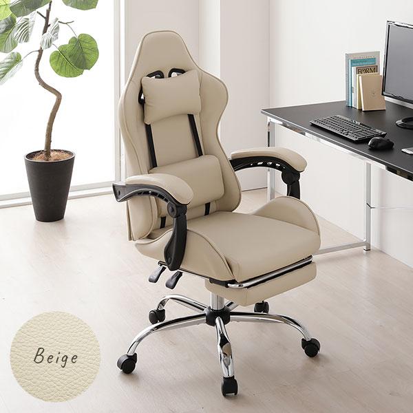 チェア ベージュ ゲーミング オフィス パソコン 学習 椅子 頑丈 リクライニング ハイバック ヘッドレスト フットレスト レザー