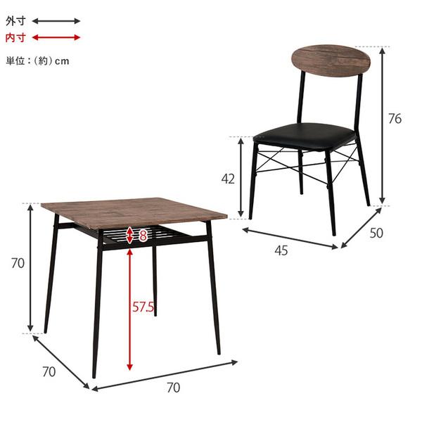 ダイニング 3点セット【ホワイト テーブル・チェア2脚】ダイニングセット ダイニングテーブル ダイニングチェア 組立品