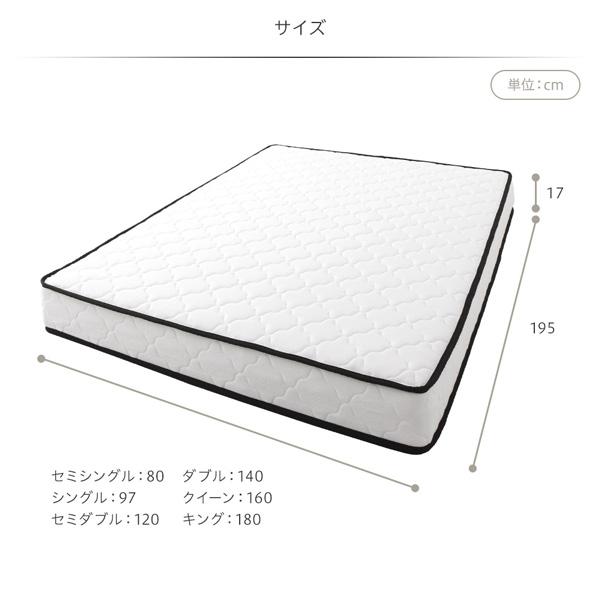 マットレス ポケットコイル 快眠 高密度 ニット生地 体圧分散 1年保証 コンパクト 圧縮 梱包 キングサイズ