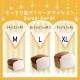 もっちり食パン ビーズクッション/フロアチェア 【Mサイズ ベージュ】 幅54cm 日本製 〔リビング〕