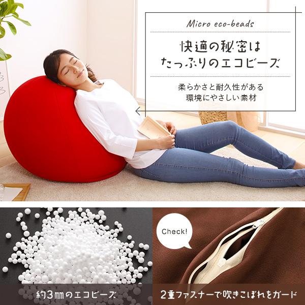 ビーズクッション ソファ レッド ビッグ 単品 日本製 リラックス りんご アップル 軽量 取っ手付き クッション 一人掛け スムース 生地
