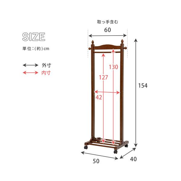 ハンガーラック/コートハンガー 【ナチュラル 幅60×奥行40×高さ154cm】 木製 棚板 キャスター付き 組立式 〔寝室〕