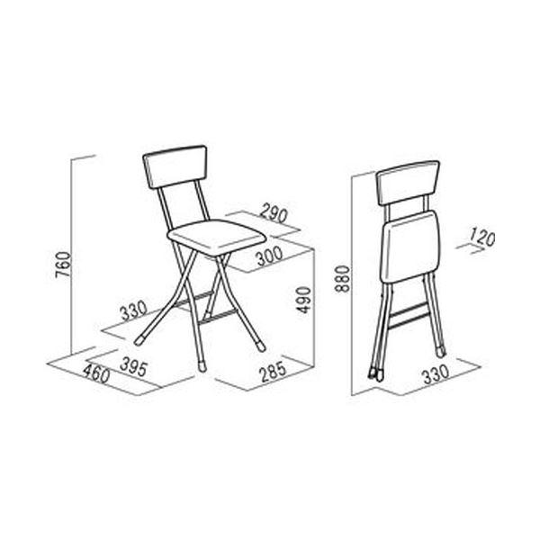折りたたみ椅子 【1脚販売 ナチュラル×グリーン×ミルキーホワイト】 幅32cm 日本製 スチールパイプ