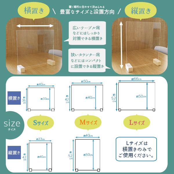 アクリルパーテーション 10台 セット 日本製 透明 樹脂板 仕切り 板 ウイルス 対策 予防 感染 飛沫 防止 ガード パネル S サイズ 42 × 33 cm レギュラー スタンド 木製 脚