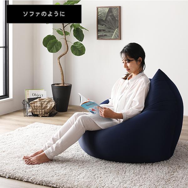 【日本製】 ビーズクッション 110cm×71cm 特大 ネイビー 2WAY ソファ ソファー チェア 座椅子 ローソファ クッション おしゃれ