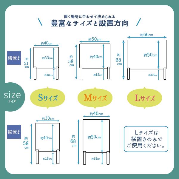衝立 パーティション 日本製 透明 樹脂板 仕切り 板 ウイルス 対策 予防 感染 飛沫 防止 ガード パネル M サイズ 58 × 50 cm ロング スタンド 木製 脚