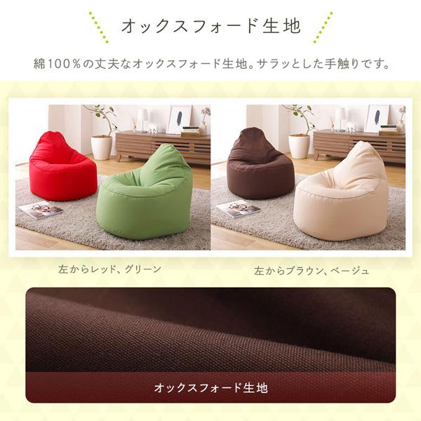 しずく型ビーズクッション ソファ ビーズ  グリーン日本製