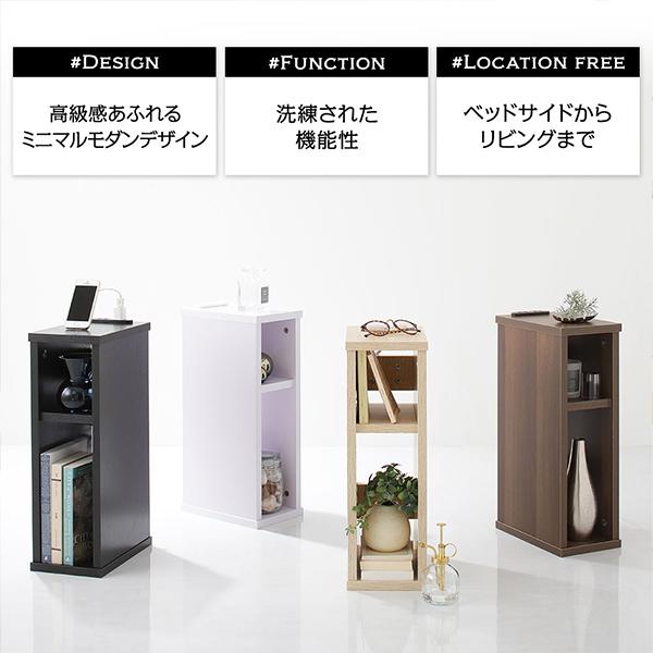 ナイトテーブル コンセント付き 木製 省スペース スリム コンパクト サイドテーブル シンプル モダン