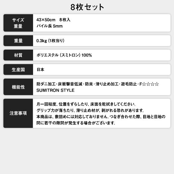 ホームタイルカーペット 【R-5001 43cm×50cm アイボリー 4枚入】 日本製 防滑 防音 防炎 防ダニ スミノエ 『ロッカク』