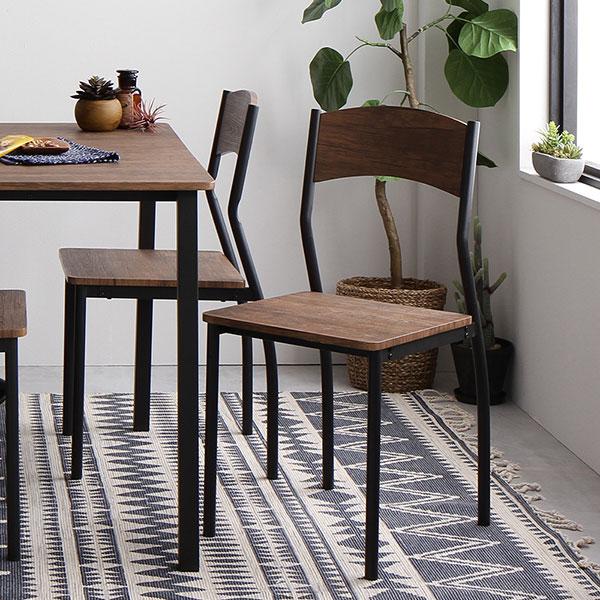 ダイニング セット 5点 テーブル チェア 4脚 ブラウン × ブラック シンプル ヴィンテージ モダン 木製 スチール デザイン 4人掛け
