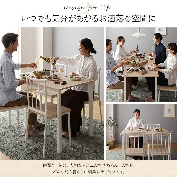 ダイニング セット 5点 テーブル チェア 4脚 ナチュラル × ホワイト シンプル モダン 北欧 木製 スチール デザイン 4人掛け