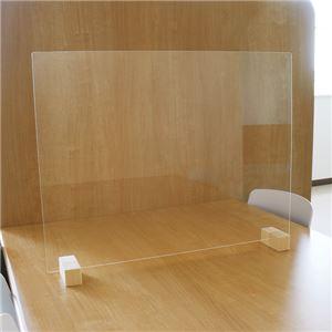 アクリルパーテーション 10台 セット 日本製 透明 樹脂板 仕切り 板 ウイルス 対策 予防 感染 飛沫 防止 ガード パネル L サイズ 68 × 50 cm レギュラー スタンド 木製 脚