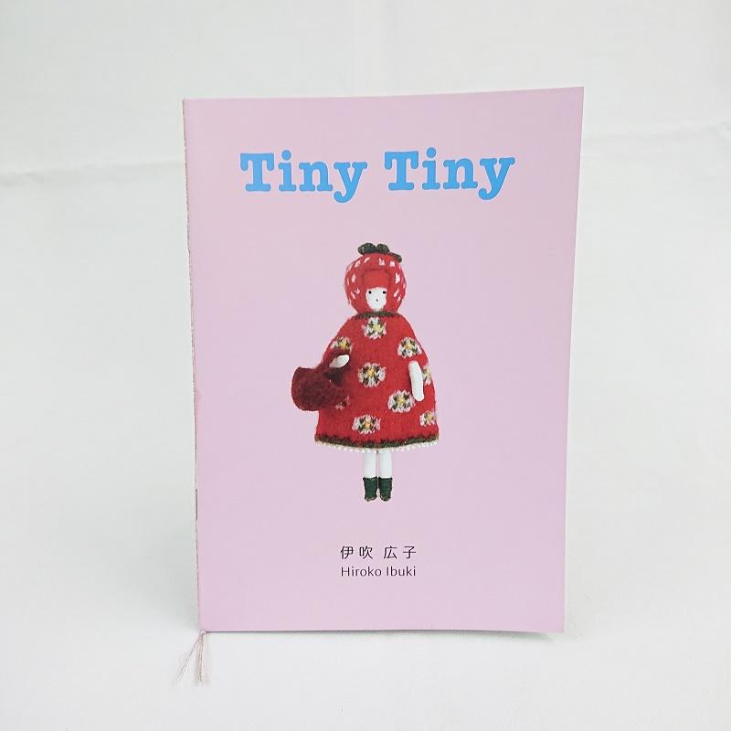 伊吹広子『Tiny Tiny』