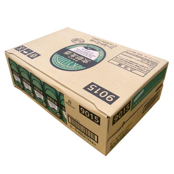 黄桜 京都麦酒 ゴールドエール (350ml×24缶) 【商品番号:9015】