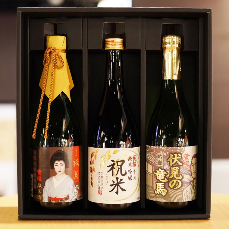 黄桜 日本酒 京都3本入りセット 720ml×3本 【伏水蔵】