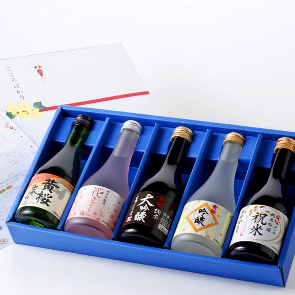 黄桜 まごころセット 日本酒 飲み比べセット (300ml×5本) 【商品番号:2912】