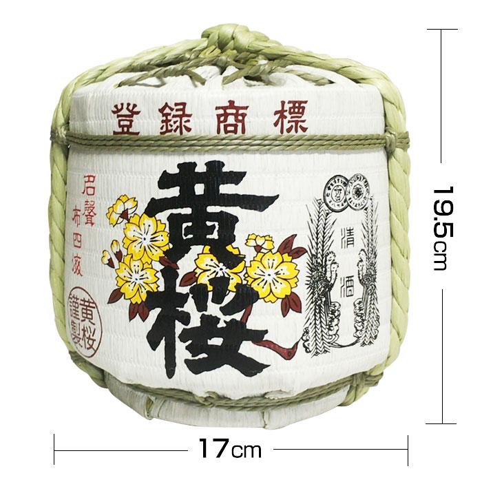 黄桜 豆樽 純米 1.8L 【商品番号:1455】