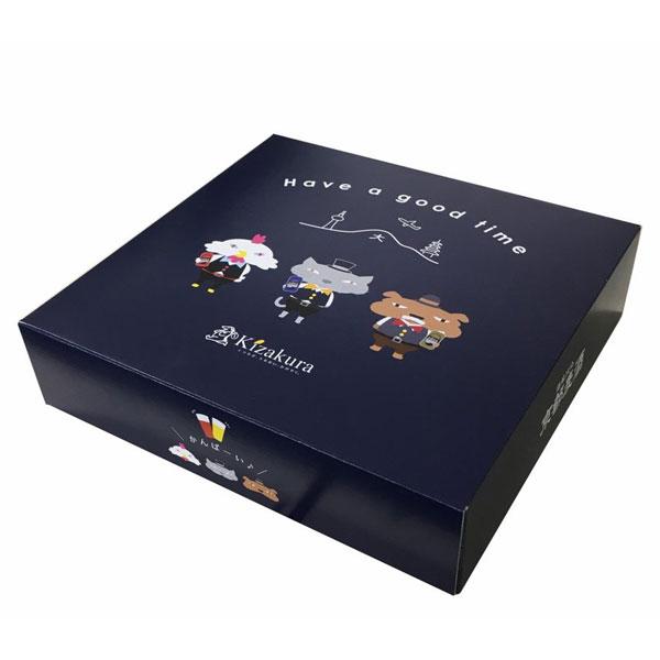 黄桜 ラッキーアソート 2021 8種8缶 350ml×8缶 【商品番号:9186】