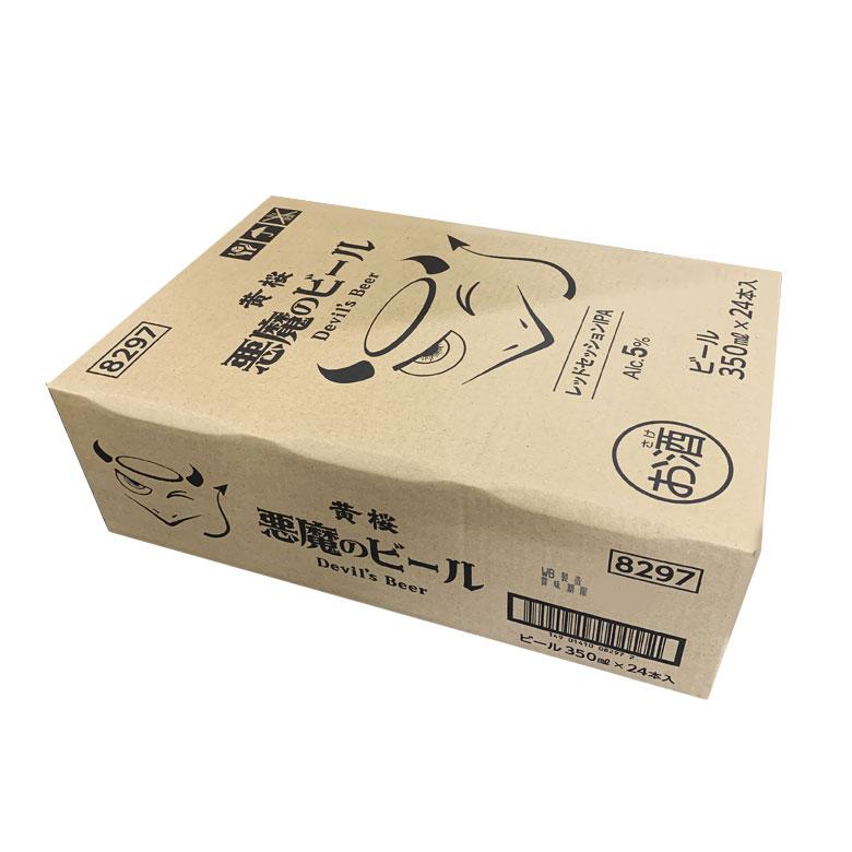黄桜 悪魔のビール (350ml×24缶) 【商品番号:8297】