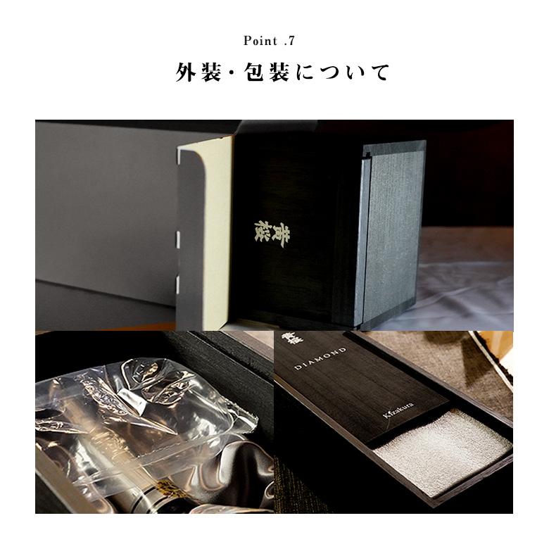 黄桜 DIAMOND 600ml 箱入り 【冷蔵】【伏水蔵】