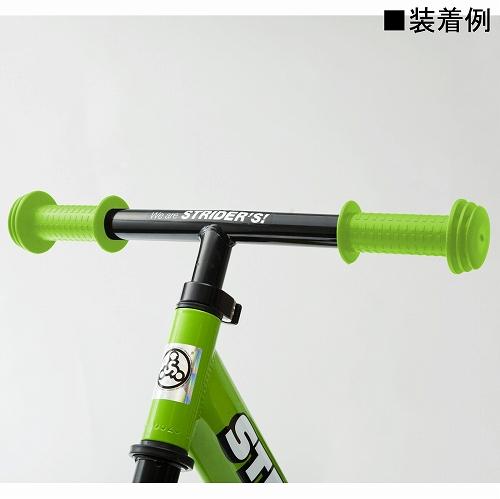 【店舗販売のみ】カラーグリップ 左右セットクラッシックモデル用_Color Grip Set for Classic Model