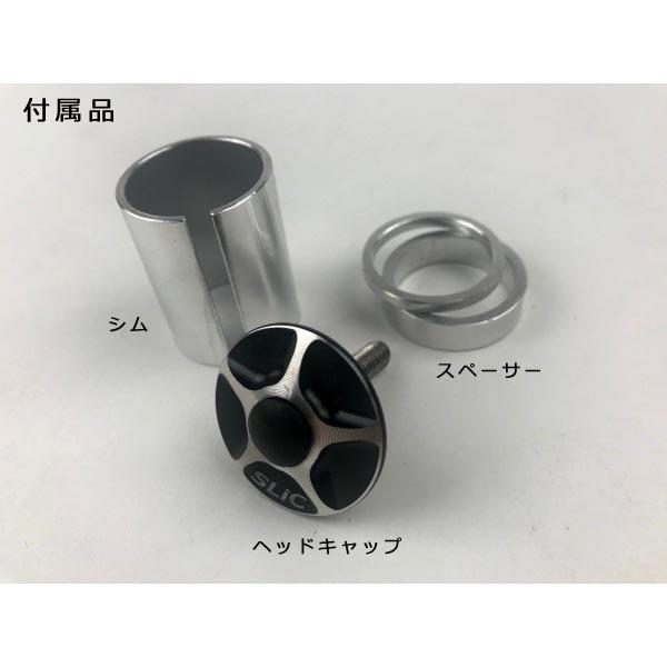 スリック製アルミ超軽量フロントフォーク_SLiC Aluminum Lightweight Front Fork