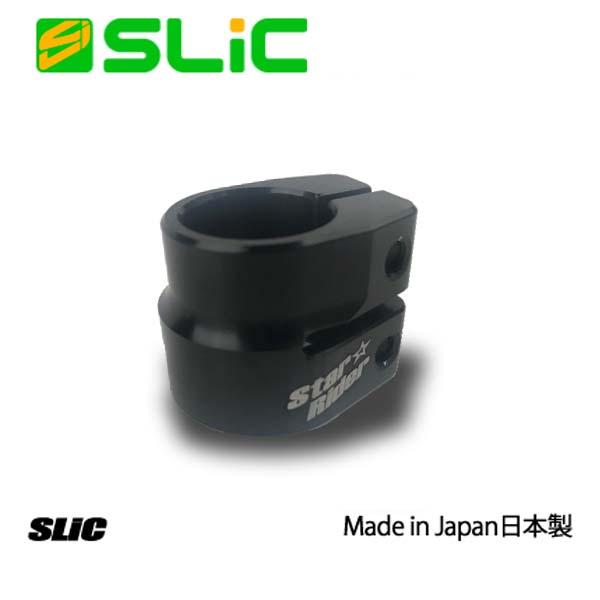 スリック製アルミダブルシートクランプ_SLiC Aluminum Double Seat Clamp