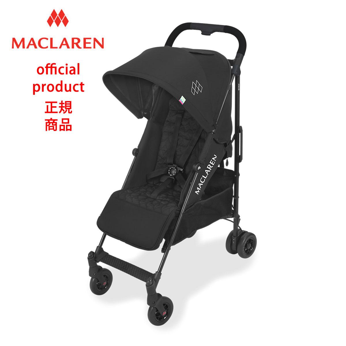 マクラーレンクエストアーク_MaclarenQuestArc