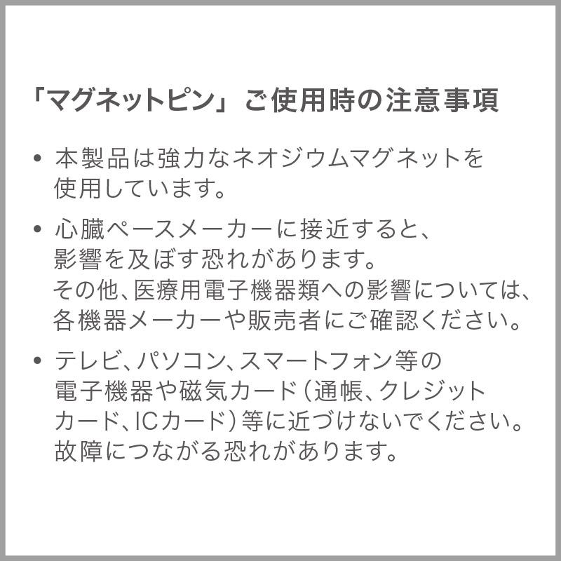 マグネットピン「本七宝16ダブル」金色&銀色