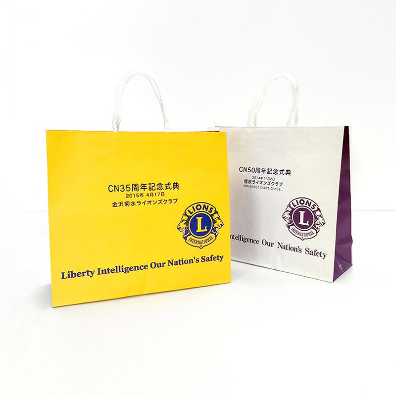 紙袋「大」黄青