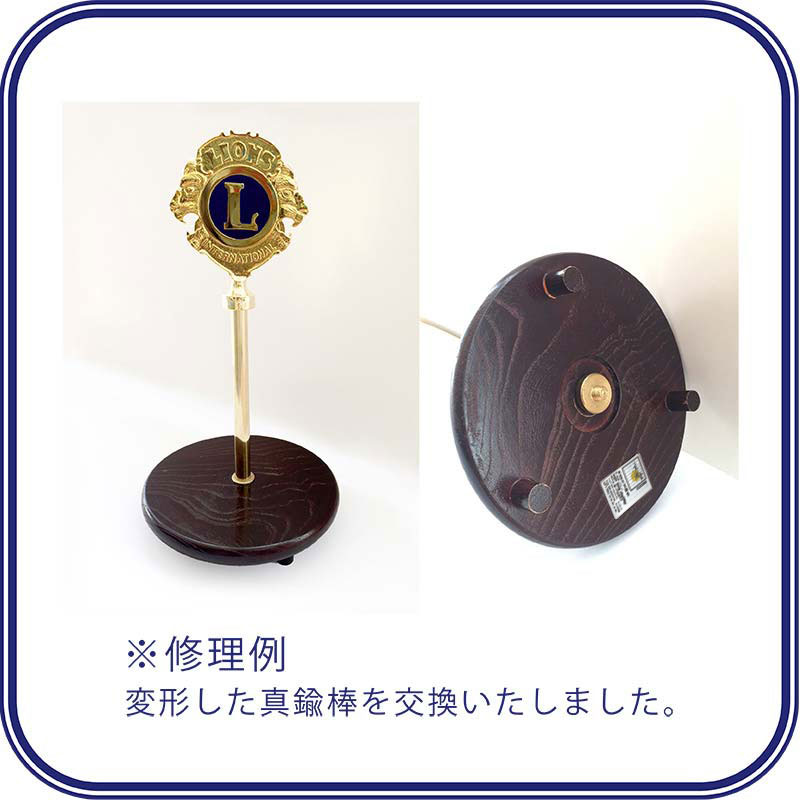 ゴング用ケース/アルミ製