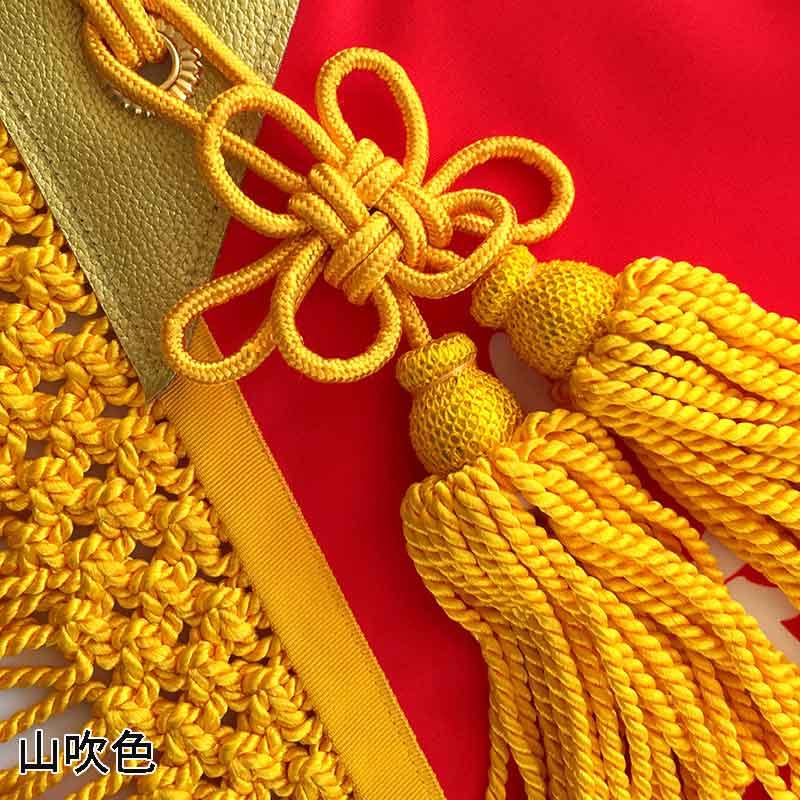 優勝旗「文字刺繍」