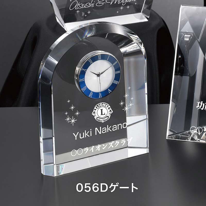 クリスタル「時計」
