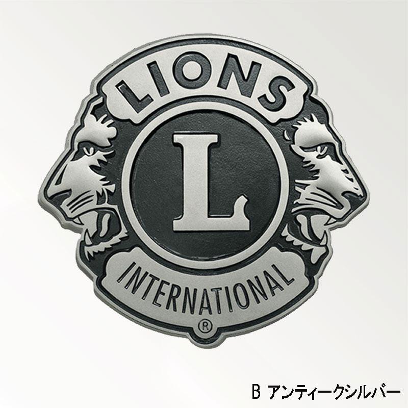 ライオンズ立体レリーフ(ボルト式看板)