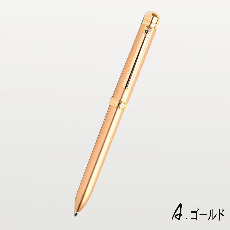 ボールペン BP&SP