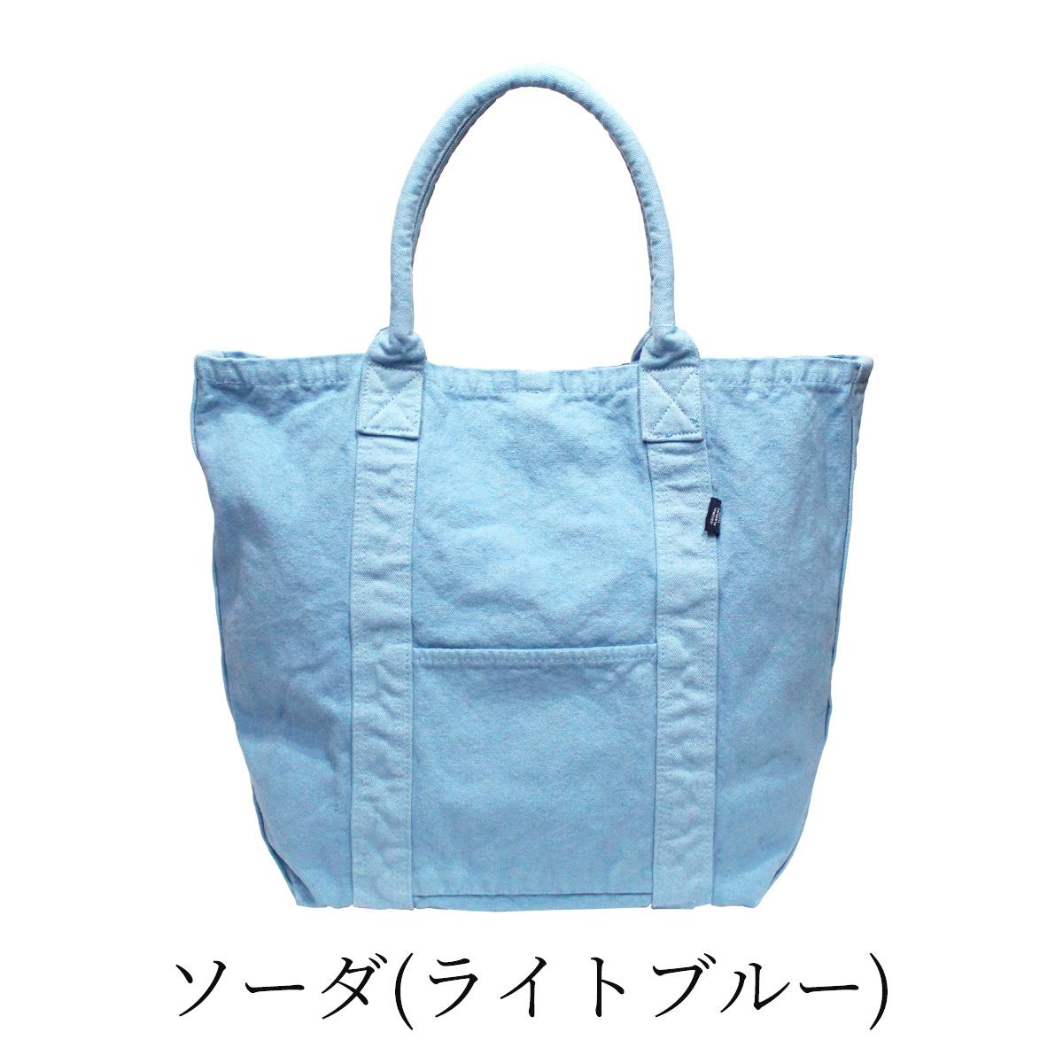 【MAKEUP】倉敷帆布 製品染め フロントポケットトート L 11カラー