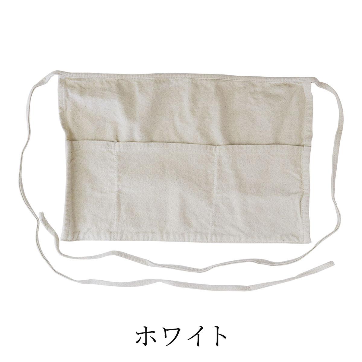 【MAKEUP】倉敷帆布 製品染め カフェエプロン 8カラー