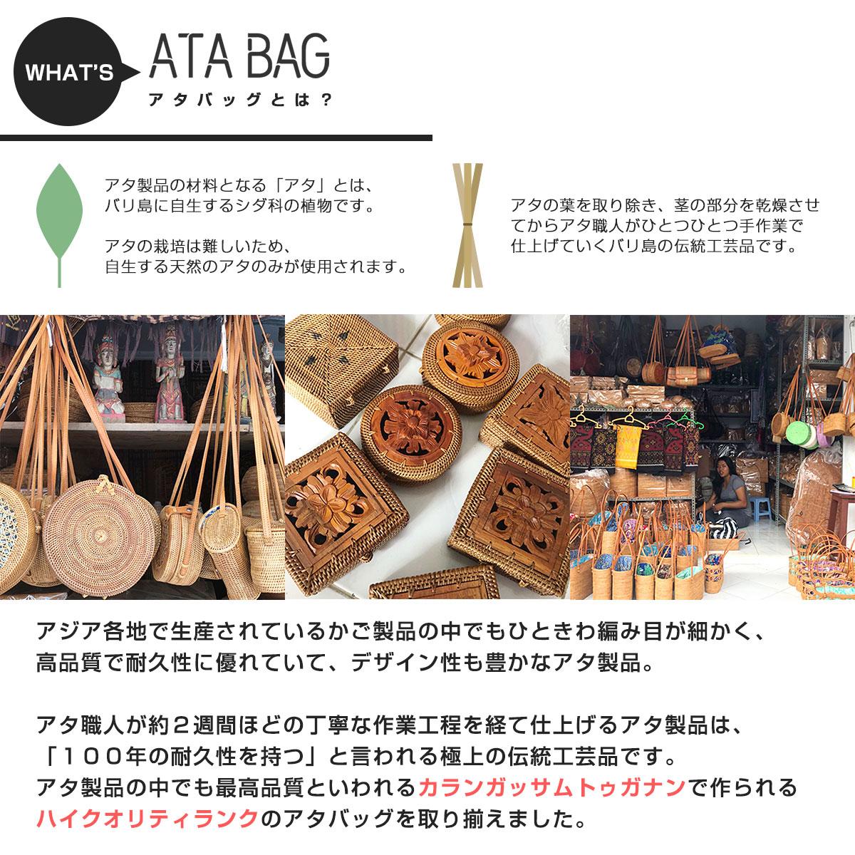 【ATABAG】LaCuteオリジナルテキスタイルかごトートバッグL[ネイビー]