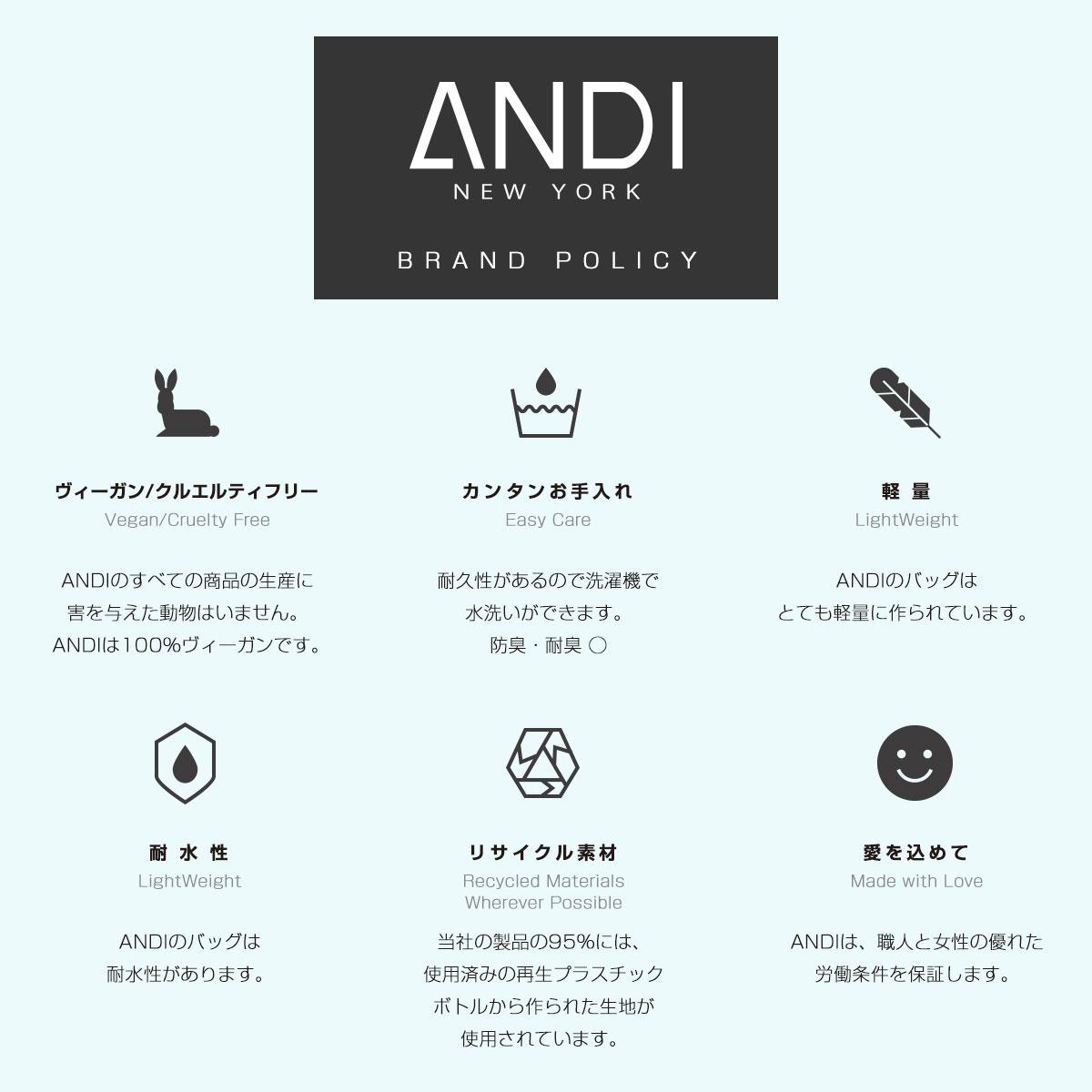 【ANDI】4WAYクラッチショルダーバッグ[Camo Pop Pink]