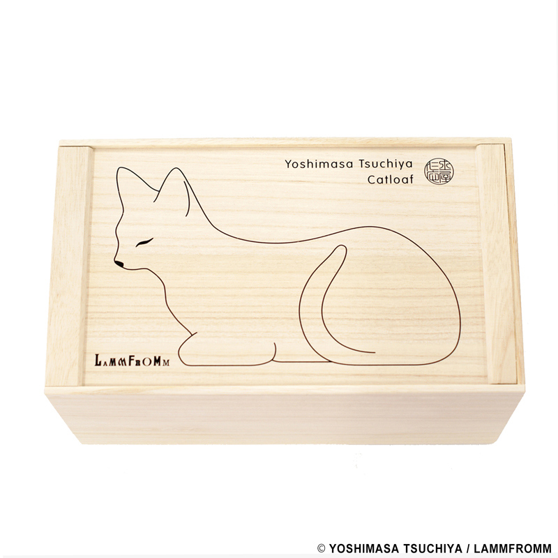 土屋仁応 ぬいぐるみ [香箱猫(Catloaf)]