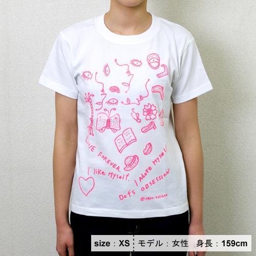 草間彌生  Tシャツ [わたし大好きC(ドローイング×ホワイト×ピンク)]