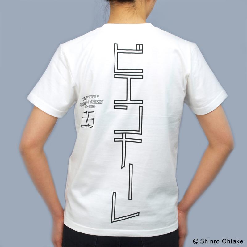 大竹伸朗 Tシャツ [ベネチア(ホワイト)]