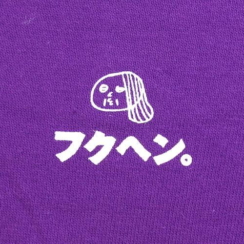 前川栄子 Tシャツ [フクヘン。(パープル)]