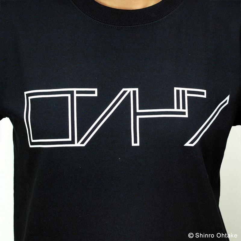 大竹伸朗 Tシャツ [パラソルユニット(黒)]
