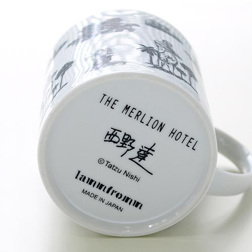 西野達 マグカップ [マーライオン・ホテル B]