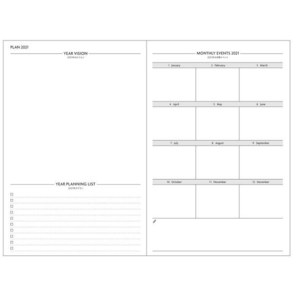 奈良美智 手帳・スケジュール帳・ダイアリー(1日1ページ 2021年1月始まり B6変型)