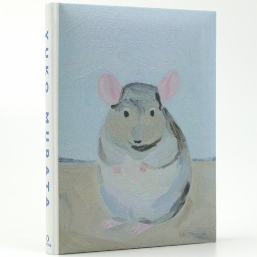 ムラタ有子 作品集 [Yuko Murata(版画付特装版/chinchilla world)]